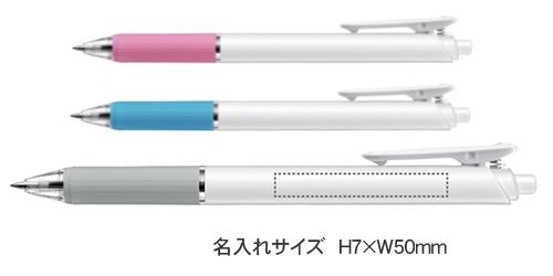 クルット ワイドオープンクリップ 油性ボールペン 白軸 0.7mm 縮小画像3