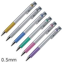 ジュースアップ04(極細) ゲルインキボールペン メタリックカラーの画像