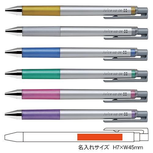 ジュースアップ04(極細) ゲルインキボールペン メタリックカラー 縮小画像3