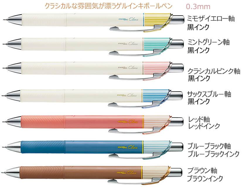 エナージェル クレナ ゲルインキボールペン 0.3mm ニードルチップ 縮小画像2