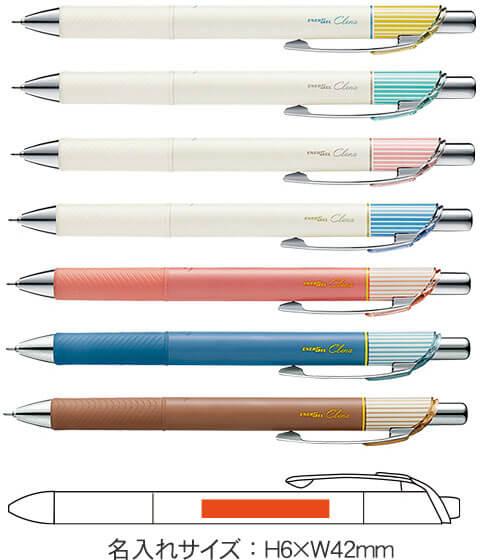 エナージェル クレナ ゲルインキボールペン 0.3mm ニードルチップ 縮小画像3