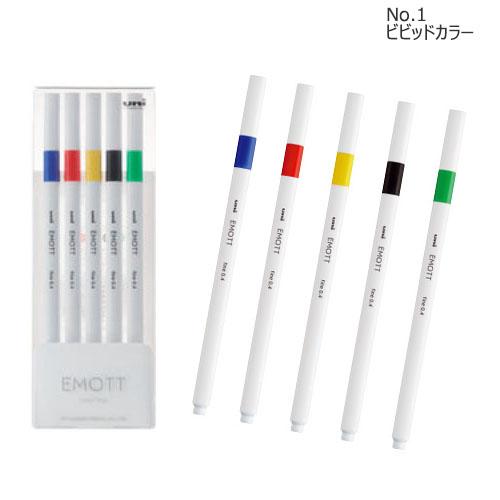 EMOTT(エモット)5色セット No.1(ビビッドカラー)の画像