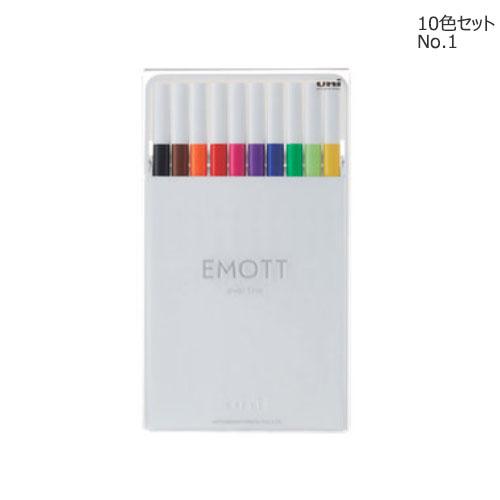 EMOTT(エモット)10色セット No.1の画像