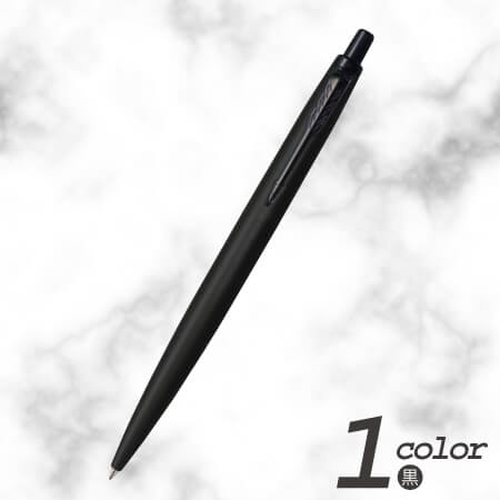 パーカー ジョッター XL モノクローム ブラック BT ボールペンの画像