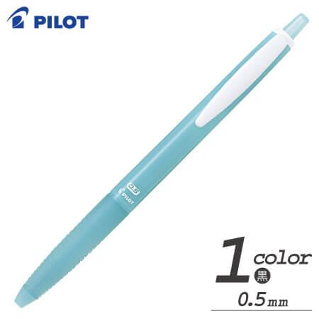 スーパーグリップG オーシャンプラスチック ノック式ボールペン0.5mmの画像
