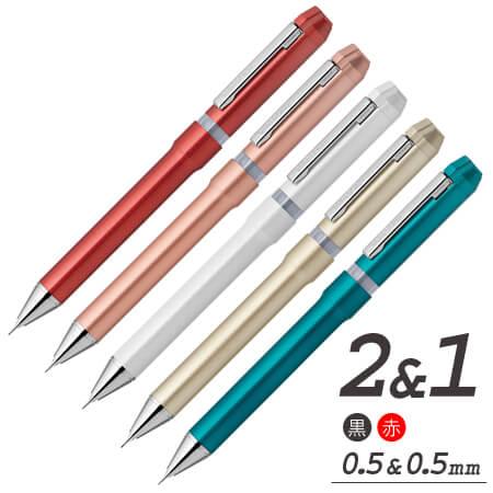 シャーボNu 0.5mm 回転式2色ボールペン(0.5mm)+シャープの画像