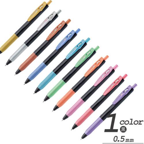 サラサクリップ デコシャインカラー ジェルボールペン 0.5mmの画像