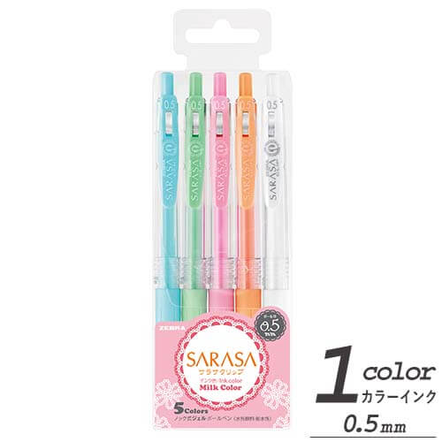 サラサクリップ0.5 ジェルボールペン ミルクカラー 5色セットの画像