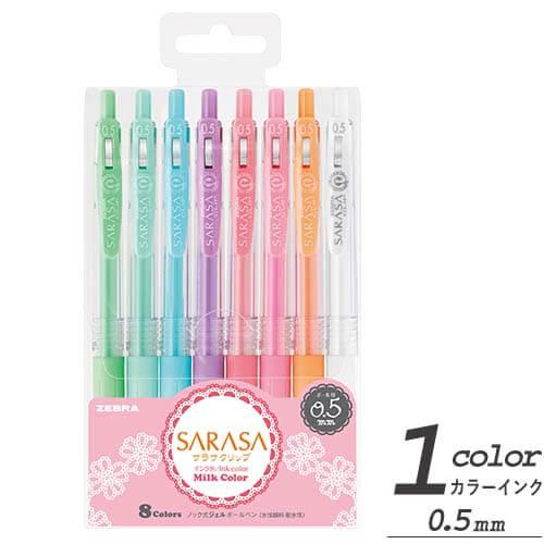 サラサクリップ0.5 ジェルボールペン ミルクカラー 8色セットの画像