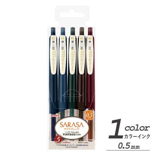 サラサクリップ0.5 ジェルボールペン ビンテージカラー 5色セットVIの画像