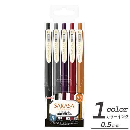 サラサクリップ0.5 ジェルボールペン ビンテージカラー 5色セットVI2の画像