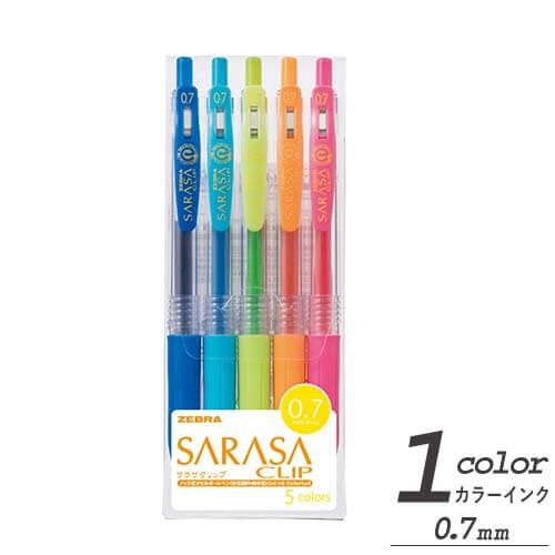 サラサクリップ0.7 ジェルボールペン 5色セットの画像