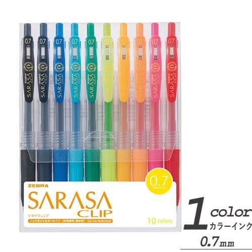 サラサクリップ0.7 ジェルボールペン 10色セットの画像